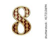 8 golden letter 3d illustration   Shutterstock . vector #417213694