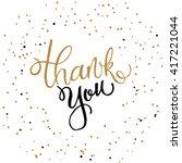 handwritten vector lettering... | Shutterstock .eps vector #417221044