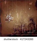 illustration of ramadan kareem... | Shutterstock .eps vector #417243283