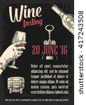 wine tasting. female hand... | Shutterstock .eps vector #417243508