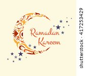 traditional ramadan kareem... | Shutterstock .eps vector #417253429