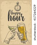 two hands clink a glass of beer ... | Shutterstock .eps vector #417264229