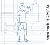 man drinking water. | Shutterstock .eps vector #417299050