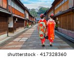 japanese geisha at higashi... | Shutterstock . vector #417328360