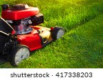 Lawn mower. - stock photo
