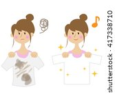 young woman  laundry before and ... | Shutterstock . vector #417338710