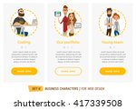 business characters set.... | Shutterstock .eps vector #417339508