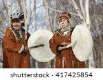 Kamchatka  Russia   Feb 5  201...