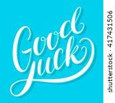 good luck. farewell card.   Shutterstock .eps vector #417431506