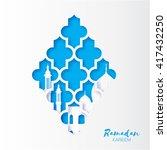 blue origami arabesque mosque... | Shutterstock .eps vector #417432250
