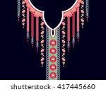 geometric ethnic oriental... | Shutterstock .eps vector #417445660