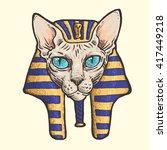 hand drawn illustration of the... | Shutterstock .eps vector #417449218