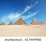 pyramids in giza    Shutterstock . vector #417449980