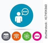 wifi  sms and calendar icons.... | Shutterstock .eps vector #417454360