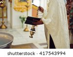 christian priest and incense | Shutterstock . vector #417543994