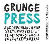 vintage press font isolated on... | Shutterstock .eps vector #417589618