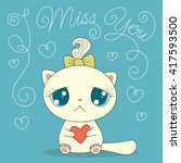 cute cartoon cat with heart and ... | Shutterstock . vector #417593500