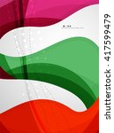 colorful swirl shape abstract... | Shutterstock .eps vector #417599479