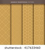 arabian pattern design | Shutterstock .eps vector #417633460