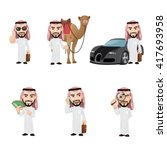 arabian man character set. rich ... | Shutterstock .eps vector #417693958