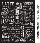 set of coffee hand drawn... | Shutterstock .eps vector #417708304