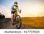 athletic asian cyclist on the... | Shutterstock . vector #417719020
