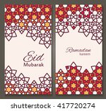 greeting card or invitation... | Shutterstock .eps vector #417720274
