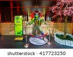 kuala lumpur  malaysia   may... | Shutterstock . vector #417723250
