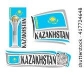 Vector Logo For Kazakhstan ...