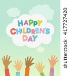 children's day vector... | Shutterstock .eps vector #417727420