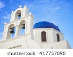 Oia   Santorini   Church