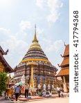 lampang may 6  wat prathat... | Shutterstock . vector #417794368