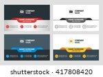 business card vector template....   Shutterstock .eps vector #417808420