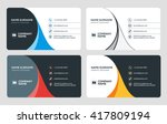Business Card Vector Template. Flat Style Vector Illustration. Stationery Design. 4 Color Combinations. Print Template | Shutterstock vector #417809194