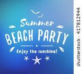 vintage hipster summer holidays ... | Shutterstock .eps vector #417812944