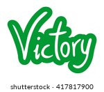 victory message | Shutterstock .eps vector #417817900