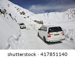 Small photo of KHARDUNG LA PASS, INDIA - APRIL 21, 2016: mountain pass in the Ladakh region of Jammu and Kashmir state. The elevation of Khardung La is 5,360 m. Allegedly highest motorable troad in the world.