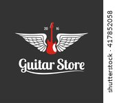 Music Store  Guitar Shop Vecto...