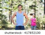portrait of happy jogger... | Shutterstock . vector #417852130