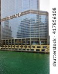 Small photo of CHICAGO, IL -8 APRiL 2016- Opened in 2008, the Trump Tower Chicago is a mixed condo and hotel skyscraper in the River North area of Chicago. Donald Trump is the presumptive Republican nominee.