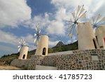 Crete Windmill