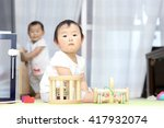 cute twins | Shutterstock . vector #417932074