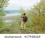 man with a backpack... | Shutterstock . vector #417938269
