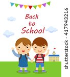 pupils boy and girl   back to... | Shutterstock .eps vector #417943216