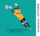 goalkeeper catches the ball.... | Shutterstock .eps vector #417943858