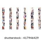 achievement idea united company  | Shutterstock . vector #417946429