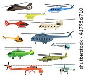 Fly Helicopters Collection...
