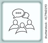 group of people icon  friends... | Shutterstock .eps vector #417960193