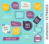 collection of premium promo... | Shutterstock .eps vector #417966616