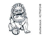 handdrawn oriental tiger  asian ... | Shutterstock .eps vector #417969148